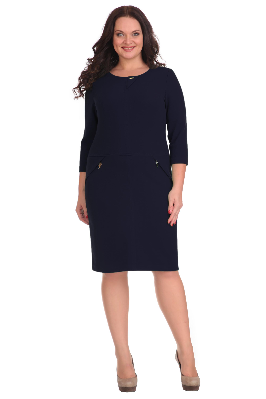 1481 58 платье платье женское